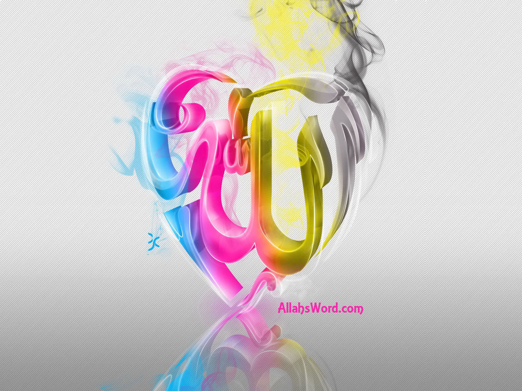 3D colourful Allah name HD Wallpaper