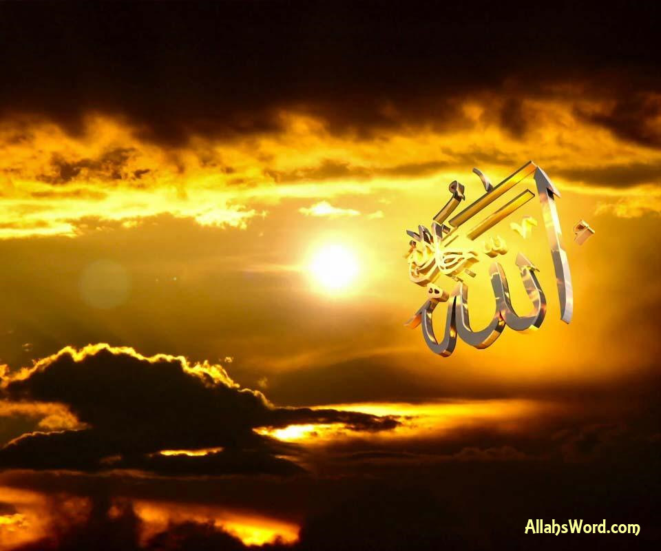 Allah Sunset Background HD Wallpaper