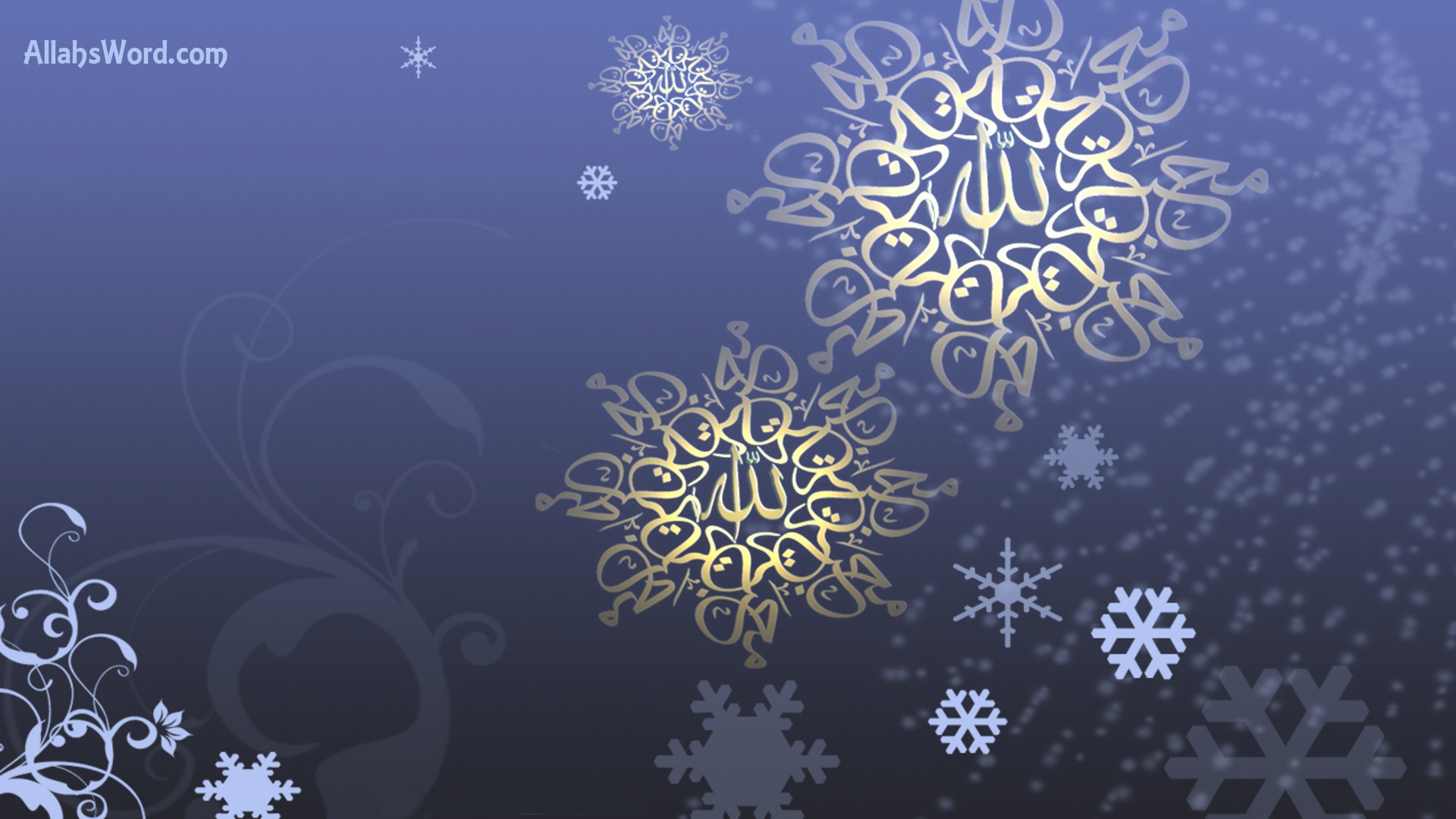 Allah Winter Background HD Wallpaper