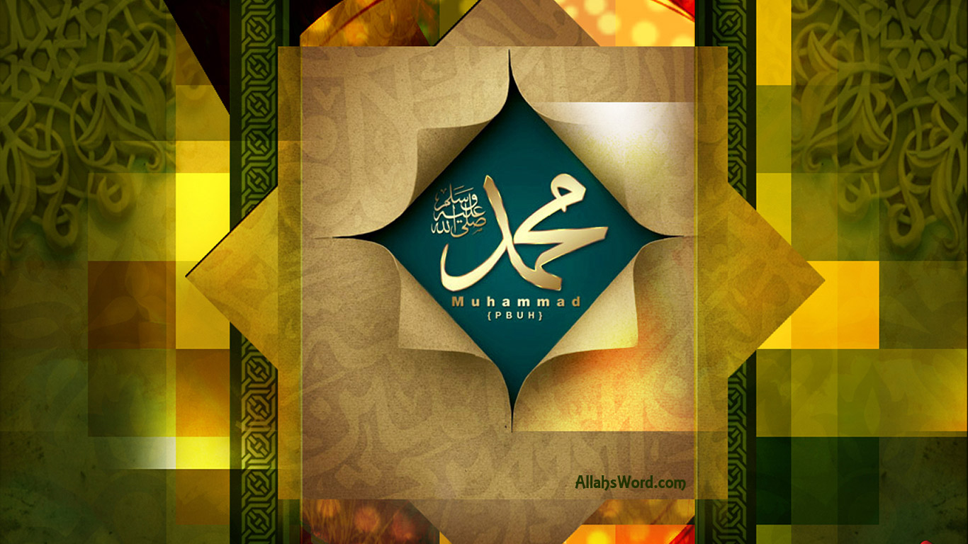 Beautiful Muhammad Pbuh Wallpapers