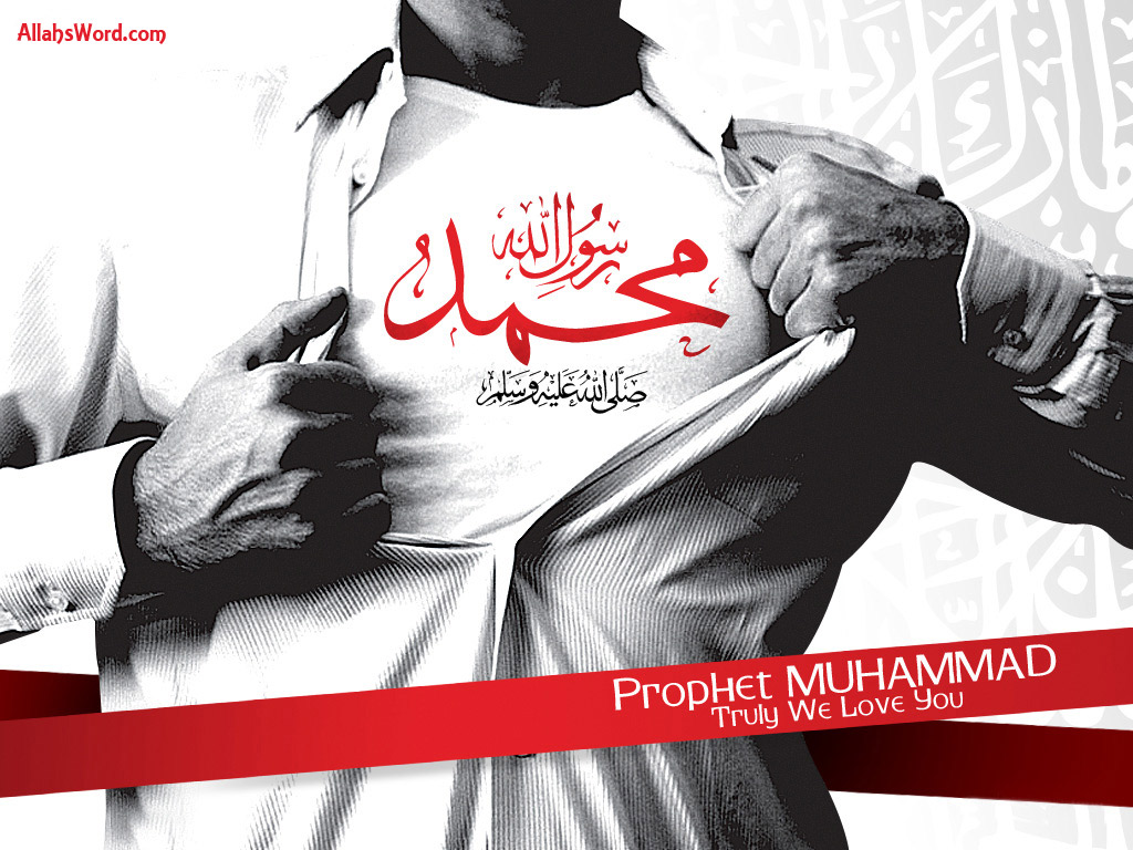 Muhammad Pbuh Shirt Background