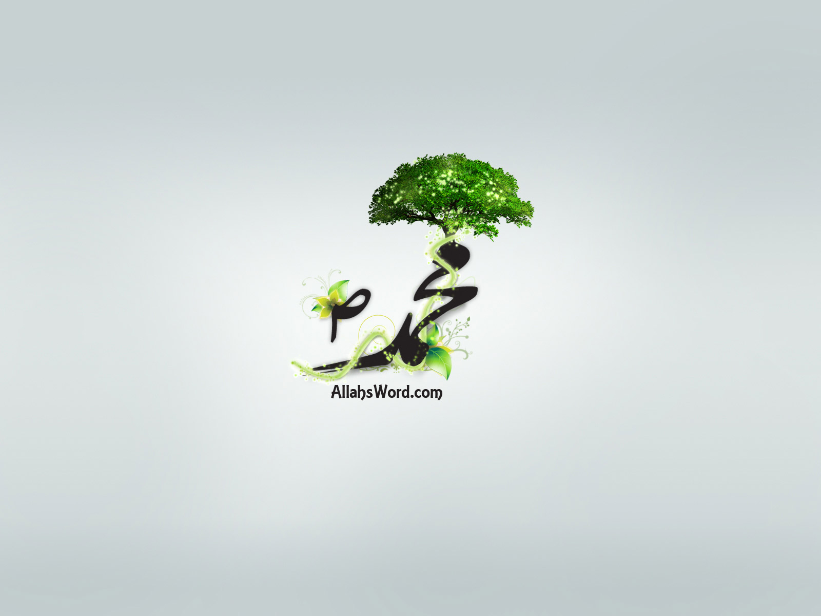 Prophet Muhammad Name Tree Wallpaper
