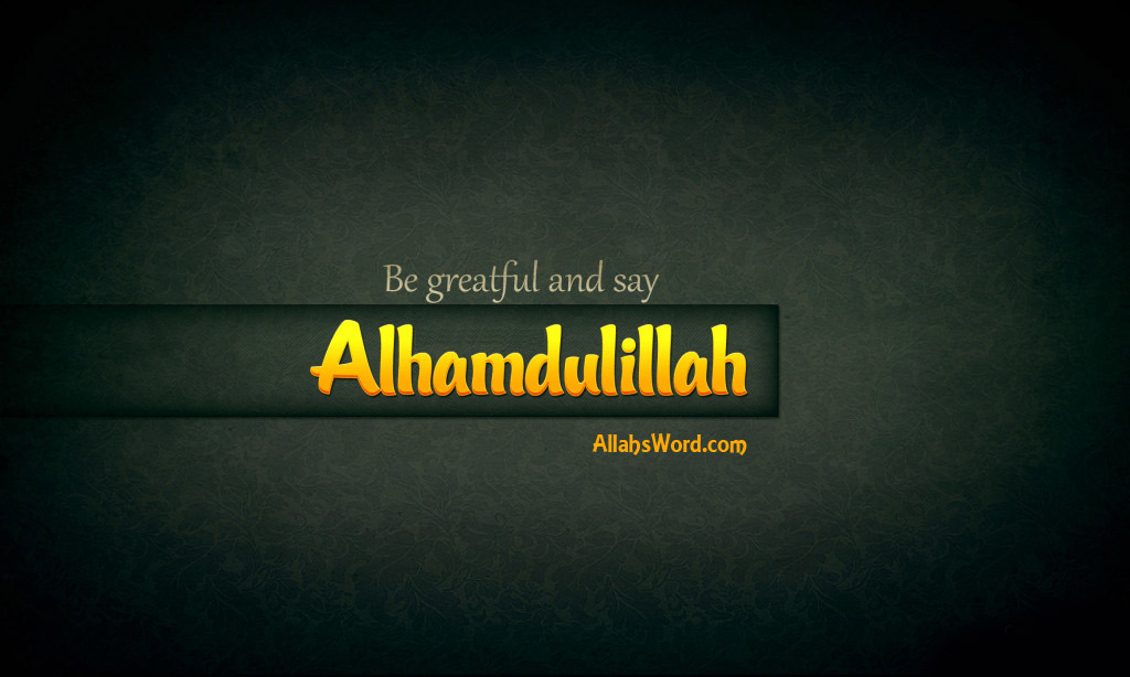 Alhamdulillah HD Islamic Wallpaper